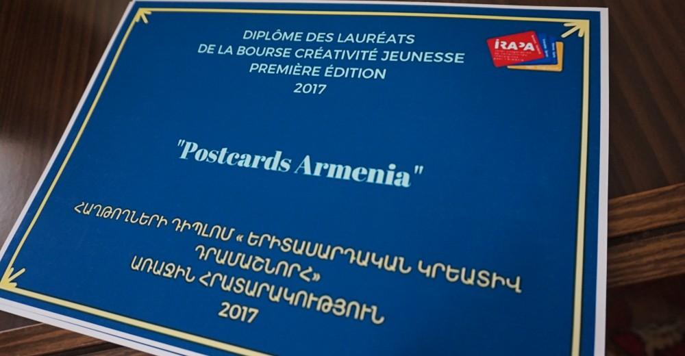Postcards Armeniaն փոստային քարտը կբերի մեր մշակույթ