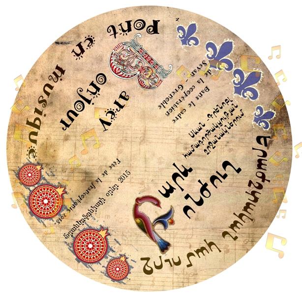 «Բարև- Բոնժուղ երաժշտական կամուրջ» — CD շնորհանդես / տեսանյութ /